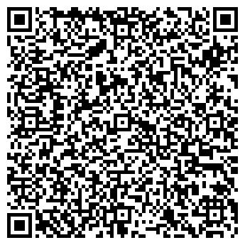 QR-код с контактной информацией организации Калитка, ЧП