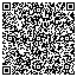 QR-код с контактной информацией организации Громытко, ЧП