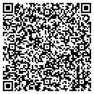 QR-код с контактной информацией организации ТЛК