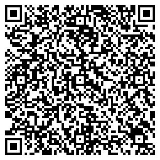 QR-код с контактной информацией организации Шардоне, ООО