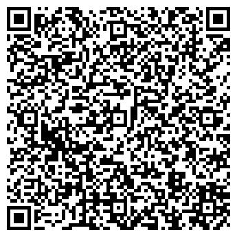 QR-код с контактной информацией организации Дуомит, ООО (Duomit)