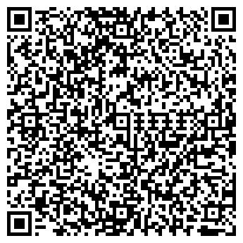 QR-код с контактной информацией организации ООО АСТРОПРОЕКТ