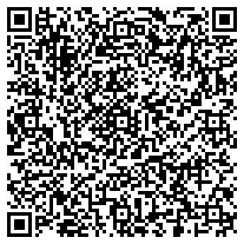QR-код с контактной информацией организации Трейд-Сервис-1, НПФ