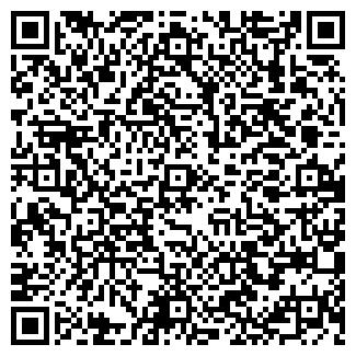 QR-код с контактной информацией организации Air-Service