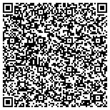 QR-код с контактной информацией организации Харско Украина (Harsco Infrastructure Украина), ООО