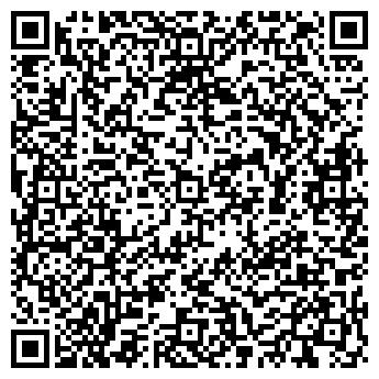 QR-код с контактной информацией организации Гейзер ВКФ, ООО