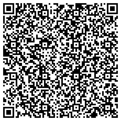 QR-код с контактной информацией организации Лемакс Компани, ЧП
