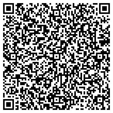 QR-код с контактной информацией организации Поиск, ООО