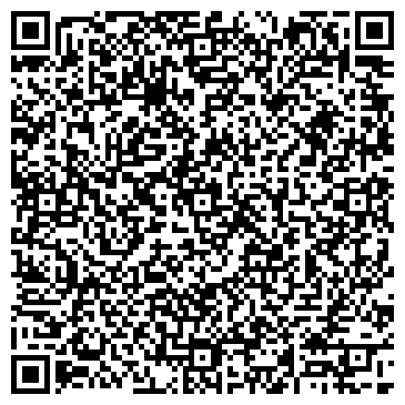 QR-код с контактной информацией организации Конвер Украина (Conver), ООО