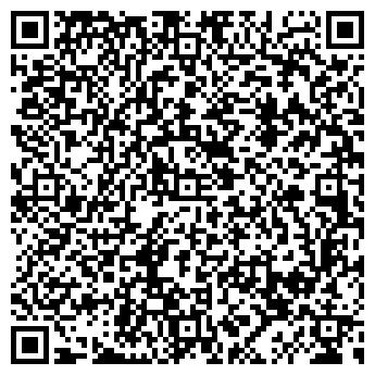 QR-код с контактной информацией организации StepTop, интернет-магазин