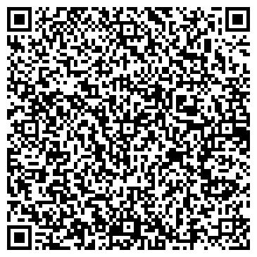 QR-код с контактной информацией организации Лира Гранд, ООО