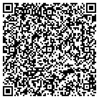 QR-код с контактной информацией организации Нова Тек, ТПК