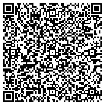 QR-код с контактной информацией организации ВІР, ПП (VIR)