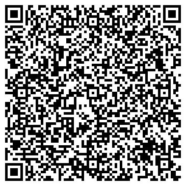 QR-код с контактной информацией организации Трактор Моторс, ООО