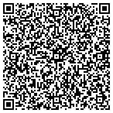QR-код с контактной информацией организации ВЕСТА-СТРОЙ, ООО