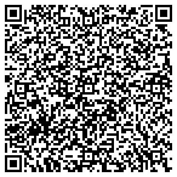 QR-код с контактной информацией организации Регион Лифт, ООО