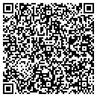 QR-код с контактной информацией организации ФЛАРУС