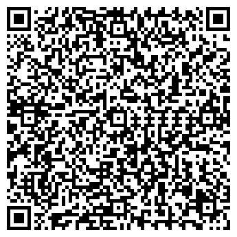 QR-код с контактной информацией организации Кавитех, ООО