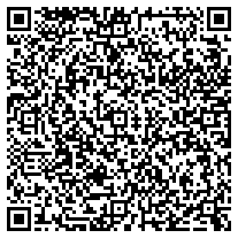 QR-код с контактной информацией организации Нео сервис, ООО