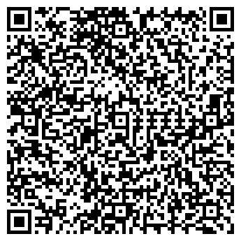QR-код с контактной информацией организации Высота, ООО