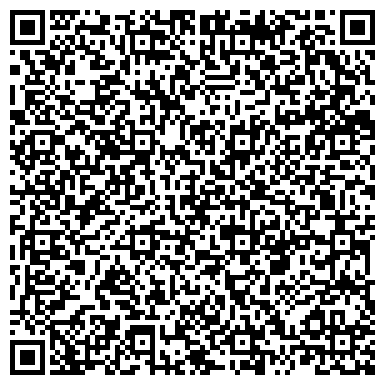 QR-код с контактной информацией организации ООО АРХИТЕКТУРНАЯ МАСТЕРСКАЯ ТОТАНА КУЗЕМБАЕВА