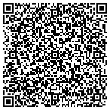 QR-код с контактной информацией организации Серво-Плюс, ООО