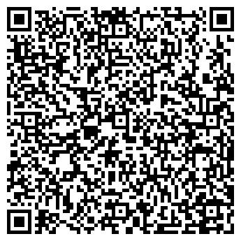 QR-код с контактной информацией организации Альтурекс