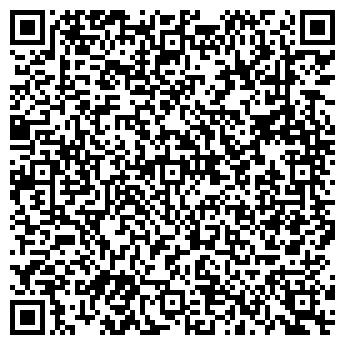 QR-код с контактной информацией организации «ОдесПрокатСтройОборуд»