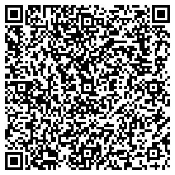 QR-код с контактной информацией организации Стройоборудпрокат