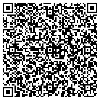 """QR-код с контактной информацией организации ТОВ """"НАВА-ЛТД"""""""