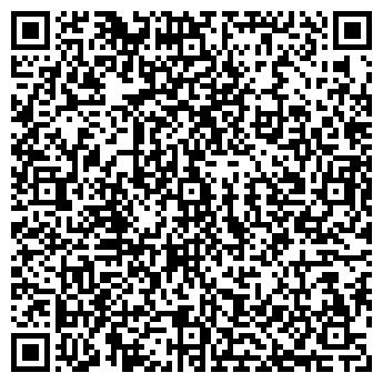 QR-код с контактной информацией организации Катран ЛТД, ТОО