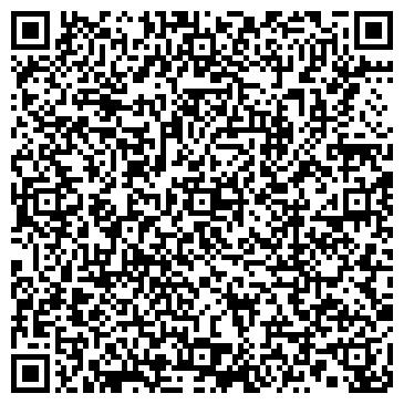 QR-код с контактной информацией организации СанТехКостанай, ТОО