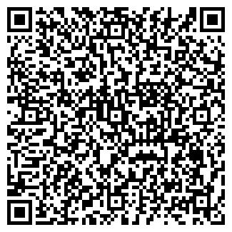 QR-код с контактной информацией организации Жана Шыгыс 2030, ТОО