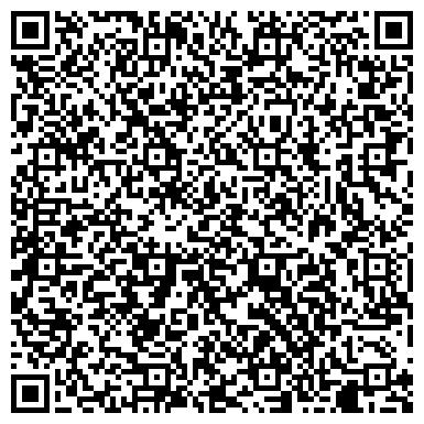 QR-код с контактной информацией организации Asia properties-MPF (Азия пропертиз МПФ), ТОО