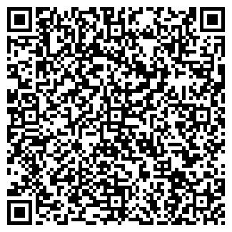 QR-код с контактной информацией организации Юником, ТОО