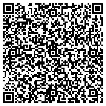 QR-код с контактной информацией организации Тамоз Машинери, ТОО