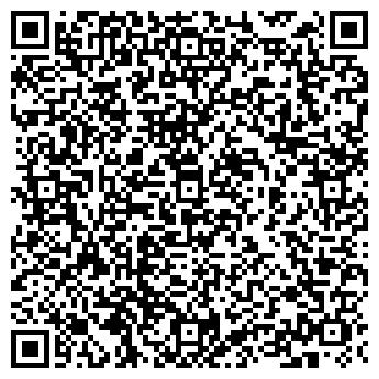 QR-код с контактной информацией организации СпецАвтоВлад, УП