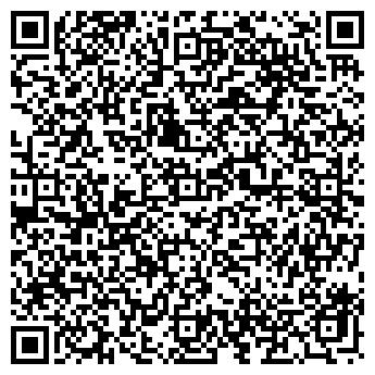 QR-код с контактной информацией организации Инджу Сэндвич, ТОО