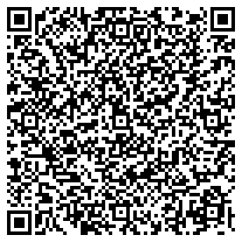 QR-код с контактной информацией организации Два в Одном, ЧУП