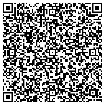 QR-код с контактной информацией организации ТрансАзияСпецТехника, АО