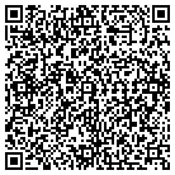 QR-код с контактной информацией организации ДЕЛТАК