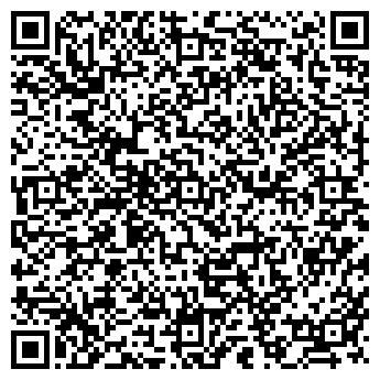 QR-код с контактной информацией организации Mymart (Маймарт), ТОО