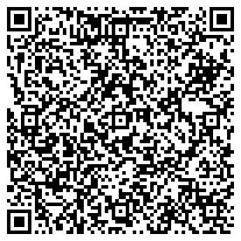 QR-код с контактной информацией организации Азия Крафт, ТОО
