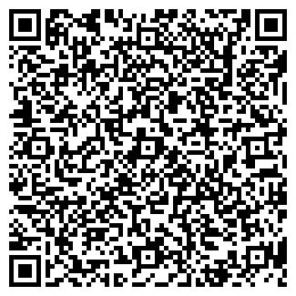 QR-код с контактной информацией организации Искер-Т, ТОО