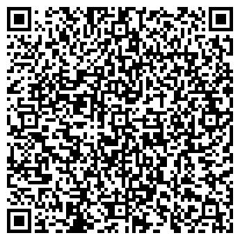 QR-код с контактной информацией организации СУ-1000, ООО