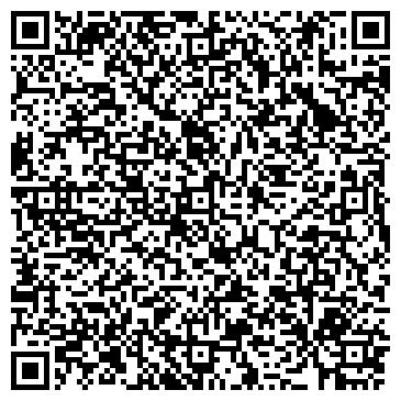 QR-код с контактной информацией организации Центр Спецтехники, ТОО