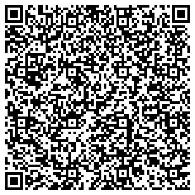 QR-код с контактной информацией организации ООО МОДУЛЬ ИНЖИНИРИНГ АНЛАГЕНТЕХНИК ГМБХ