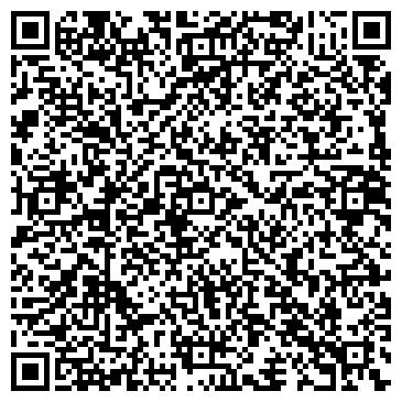 QR-код с контактной информацией организации Родник-плюс, ООО