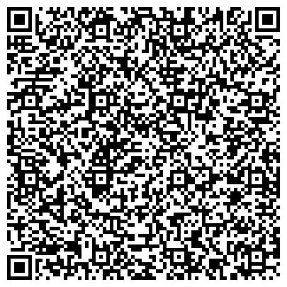 QR-код с контактной информацией организации Казахстанский Экскаваторный Завод (КАЗЭКС), ТОО