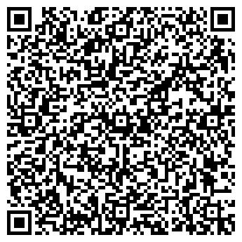 QR-код с контактной информацией организации Белросмаш, ООО